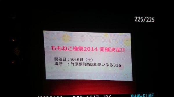 Tamayura Four-Part anime Movie Finale Announced haruhichan.com 2