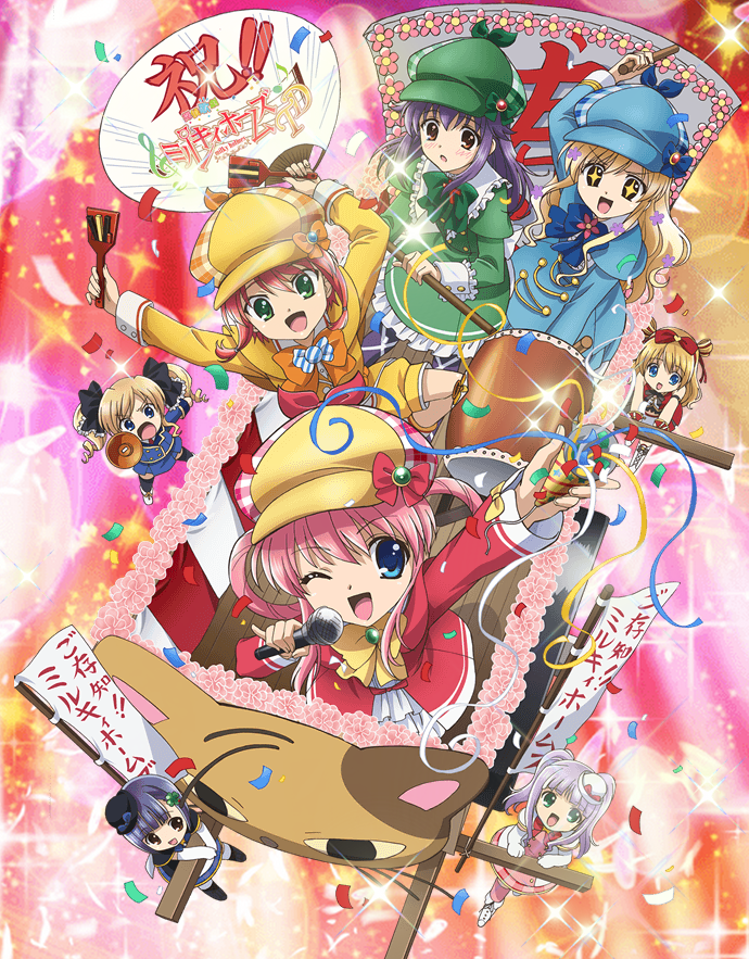 Tantei Kageki Milky Holmes TD Anime Visual_haruhichan.com_