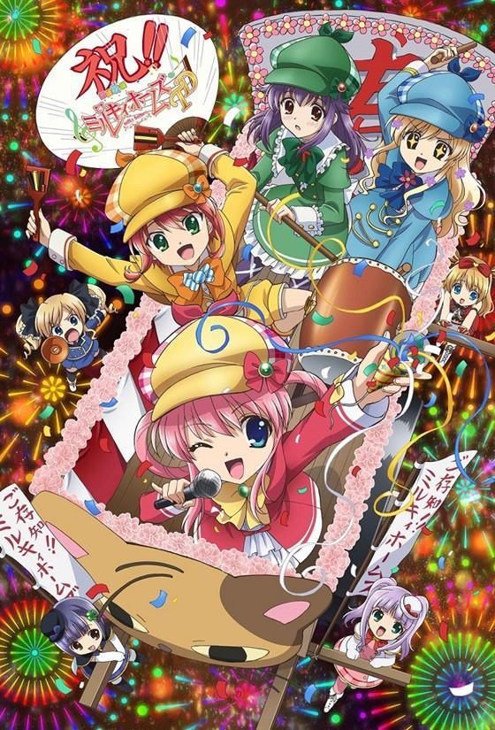 Tantei Kageki Milky Holmes TD anime key visual haruhichan.com Tantei Opera Milky Holmes anime