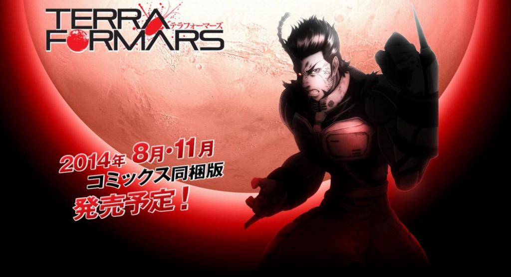 Terra-Formars-OVA-Bugs 2 arc visual
