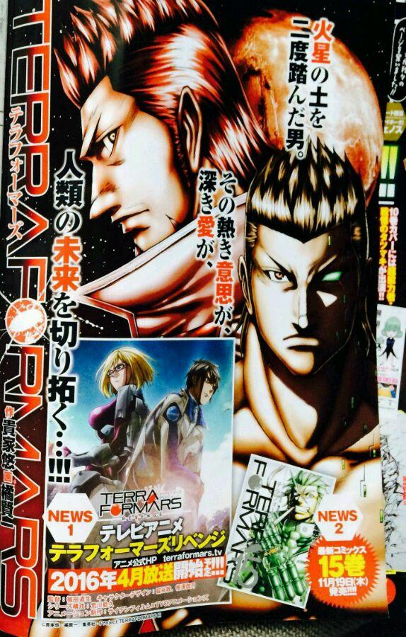 Terraformars Revenge TV Anime Slated for April 2016