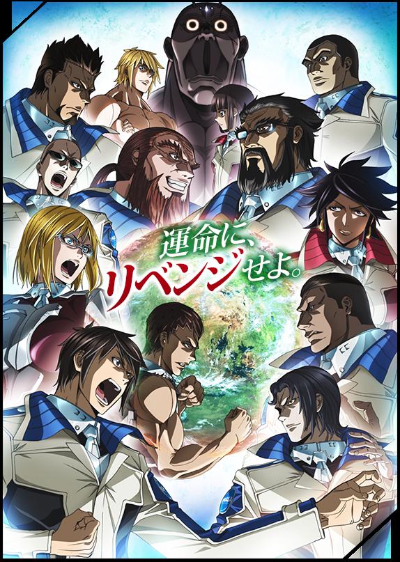 Terraformars Revenge TV Anime Visual Revealed