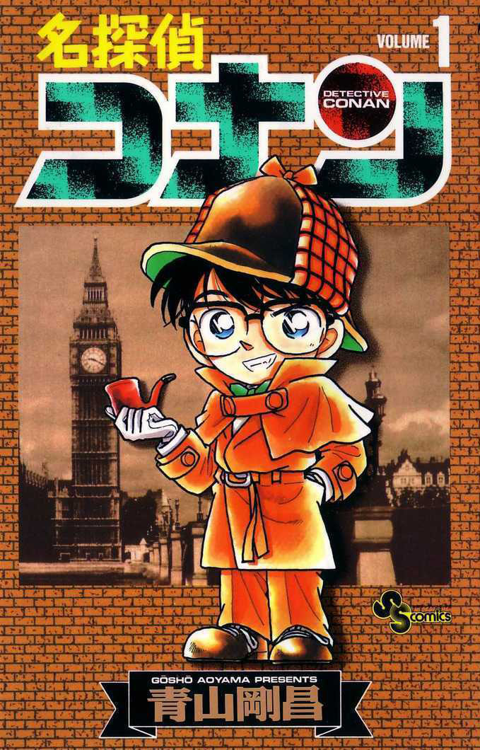The 25 Most Anticipated Manga Ending Haruhichan.com Detective Conan manga cover