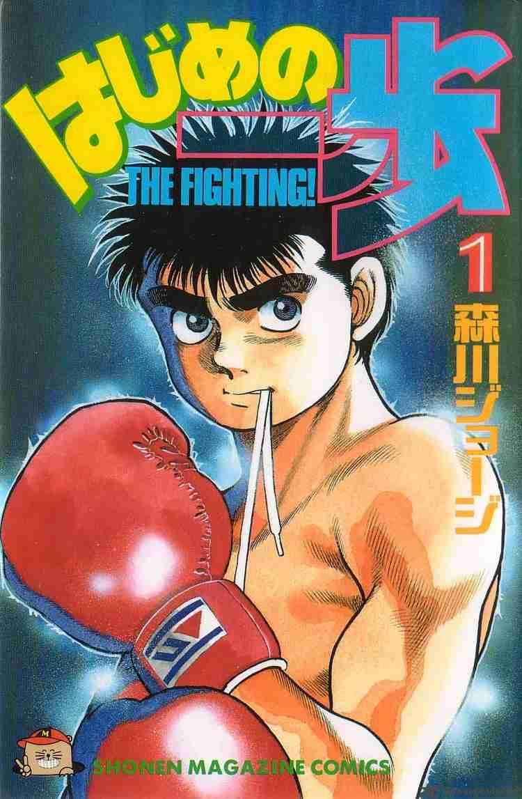 The 25 Most Anticipated Manga Ending Haruhichan.com hajime no ippo manga cover