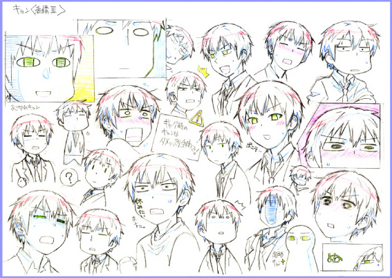 The-Disappearance-of-Nagato-Yuki-Chan-Anime-Character-Design-Sheet-Kyon