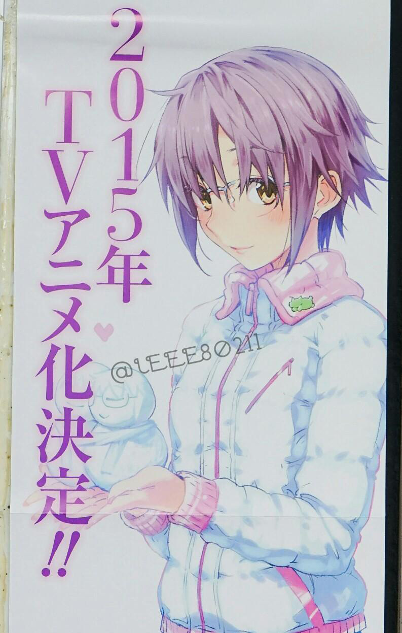The-Disappearance-of-Nagato-Yuki-Chan-Gets-TV-Anime-in-2015-haruhichan.com-Nagato-Yuki-chan-no-Shoushitsu-The-Vanishing-of-Nagato-Yuki-chan-anime-長門有希ちゃんの消失-series