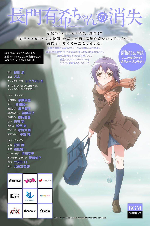 The Disappearance of Nagato Yuki-Chan Staff and New Visual Revealed haruhichan.com Nagato Yuki-chan no Shoushitsu anime visual
