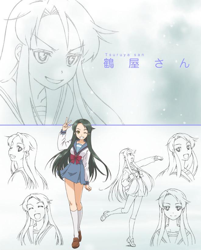 The-Disappearance-of-Nagato-Yuki-Chan_Haruhichan.com-Anime-Character-Design-v2-Tsuruya