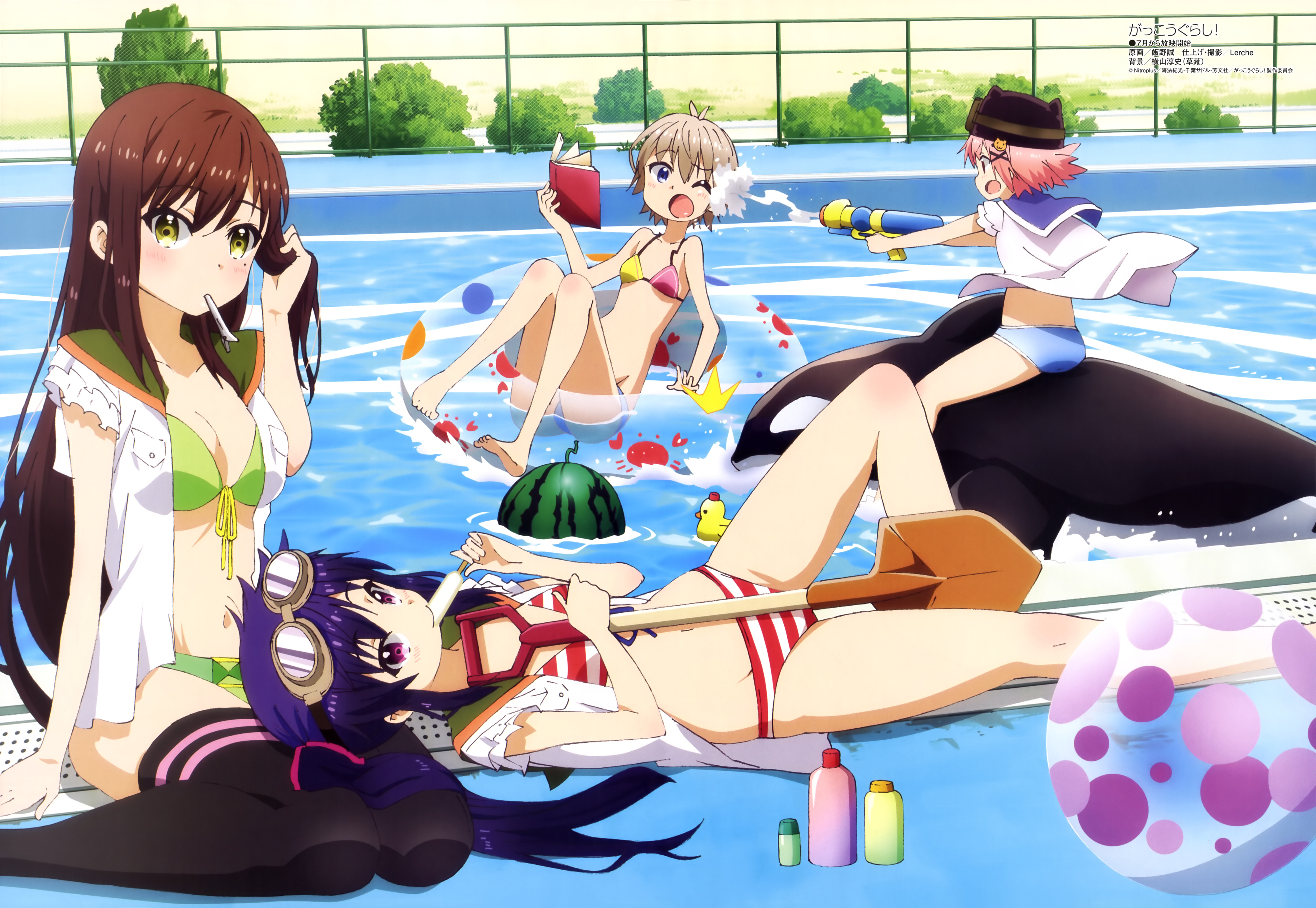 The Girls from Gakkou Gurashi! Relax at the Swimming Pool