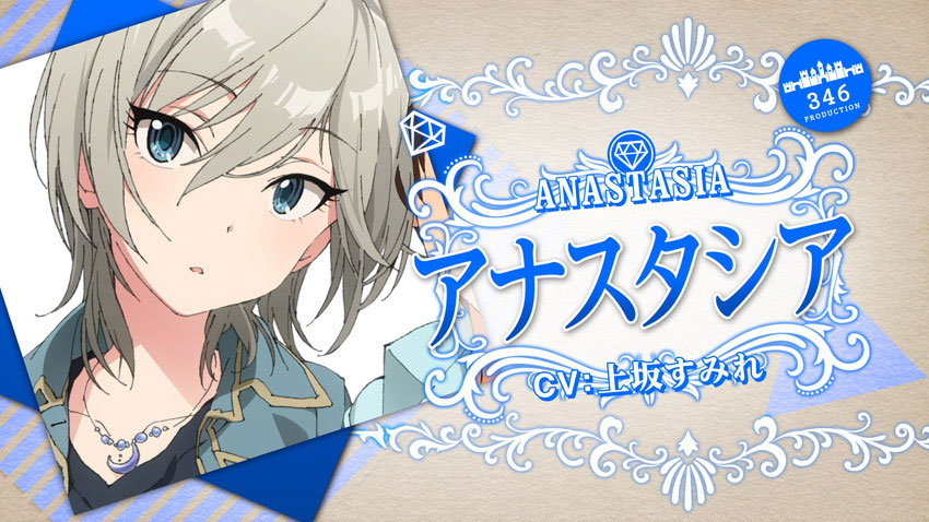 The-IDOLM@STER-Cinderella-Girls_Haruhichan.com-Character-Design-Anastasia