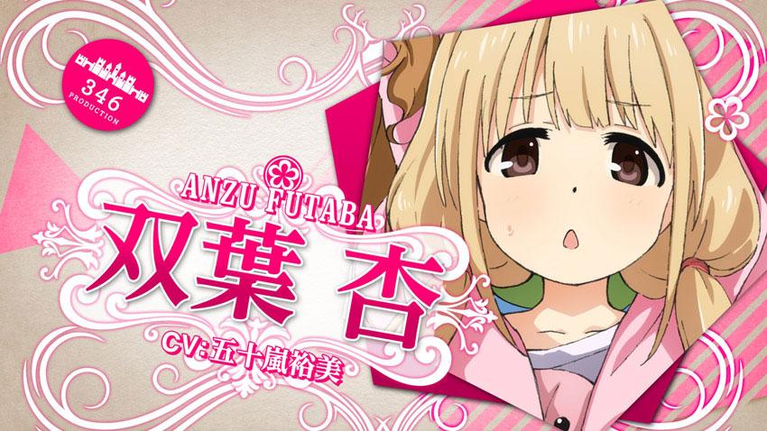 The-IDOLM@STER-Cinderella-Girls_Haruhichan.com-Character-Design-Anzu-Futaba