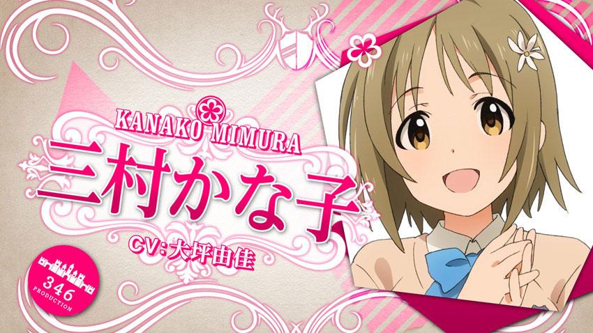 The-IDOLM@STER-Cinderella-Girls_Haruhichan.com-Character-Design-Kanako-Mimura