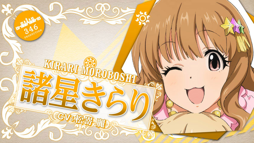 The-IDOLM@STER-Cinderella-Girls_Haruhichan.com-Character-Design-Kirari-Moroboshi