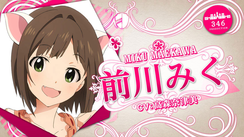 The-IDOLM@STER-Cinderella-Girls_Haruhichan.com-Character-Design-Miku-Maekawa