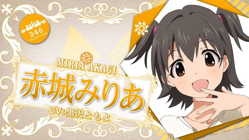 The-IDOLM@STER-Cinderella-Girls_Haruhichan.com-Character-Design-Miria-Akagi