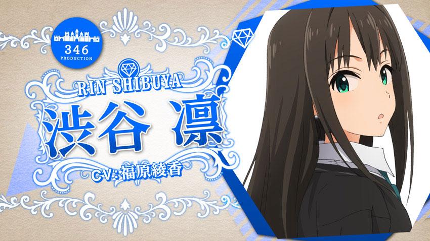 The-IDOLM@STER-Cinderella-Girls_Haruhichan.com-Character-Design-Rin-Shibuya