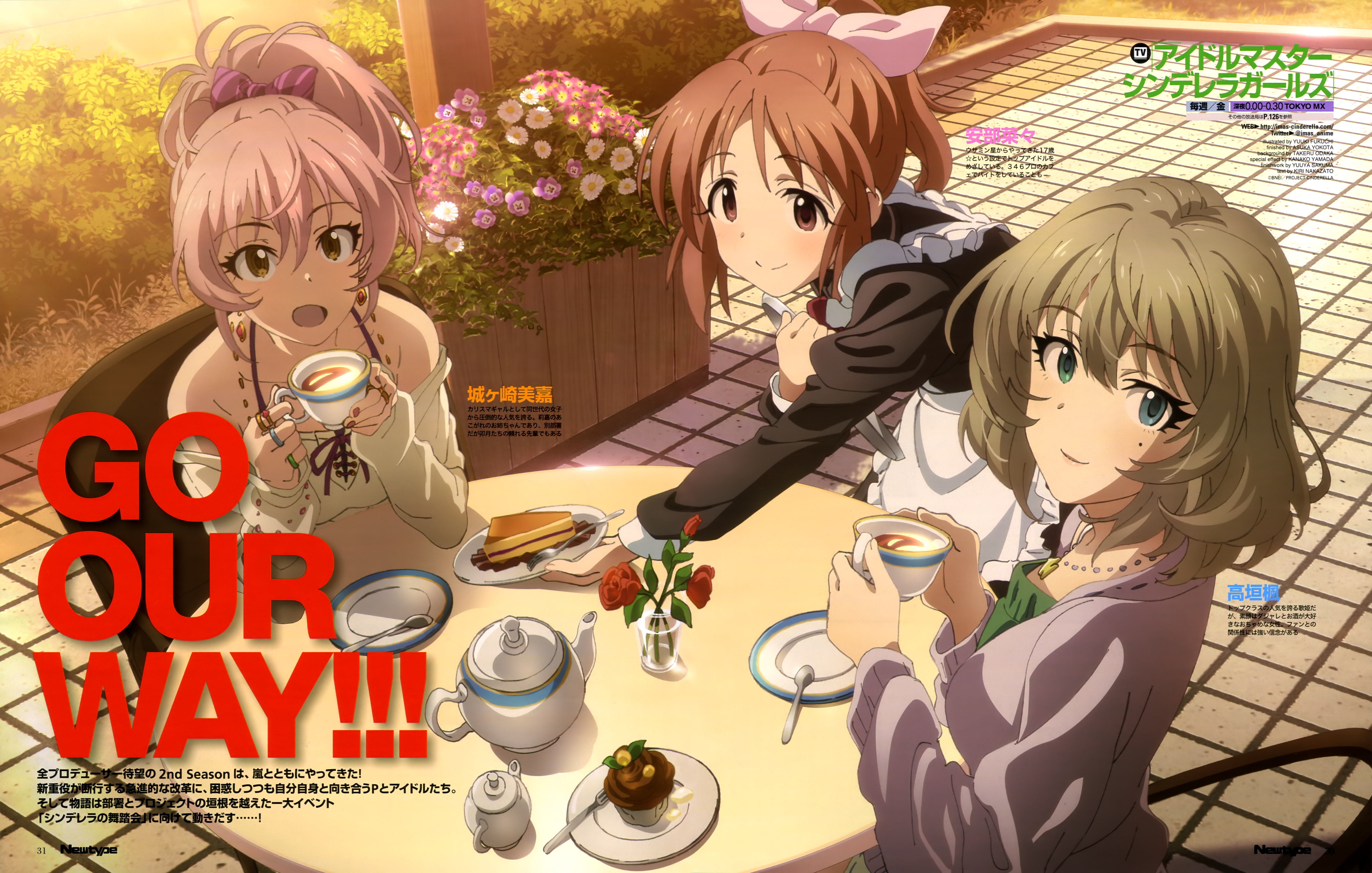 The Idolmaster Cinderella Girls visual revealed in september issue of newtype