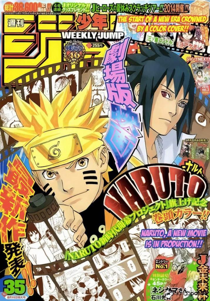 The-Last-Naruto-the-Movie-Announcement-Shonen-Jump-Cover