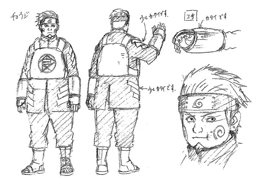The-Last--Naruto-the-Movie-Character-Design-Choji_Haruhichan.com