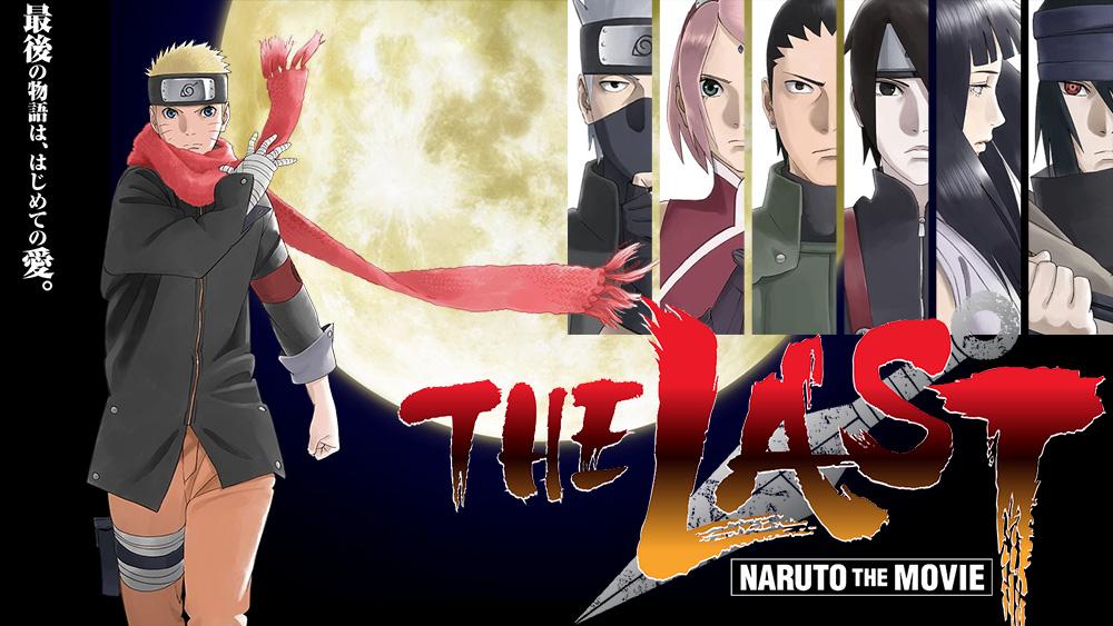 The-Last--Naruto-the-Movie--Key-Visual_Haruhichan.com