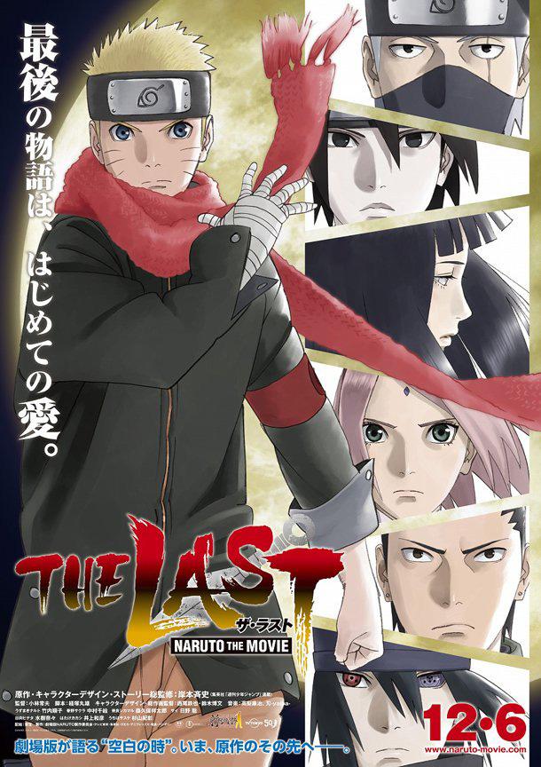 The-Last--Naruto-the-Movie--Movie-Poster_Haruhichan.com