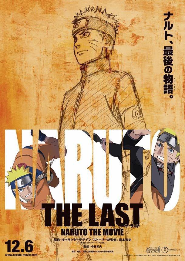 The-Last--Naruto-the-Movie--Visual-1