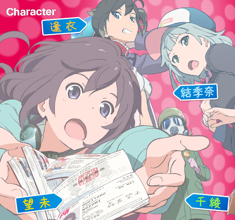 The-Rolling-Girls-Characters_Haruhichan.com