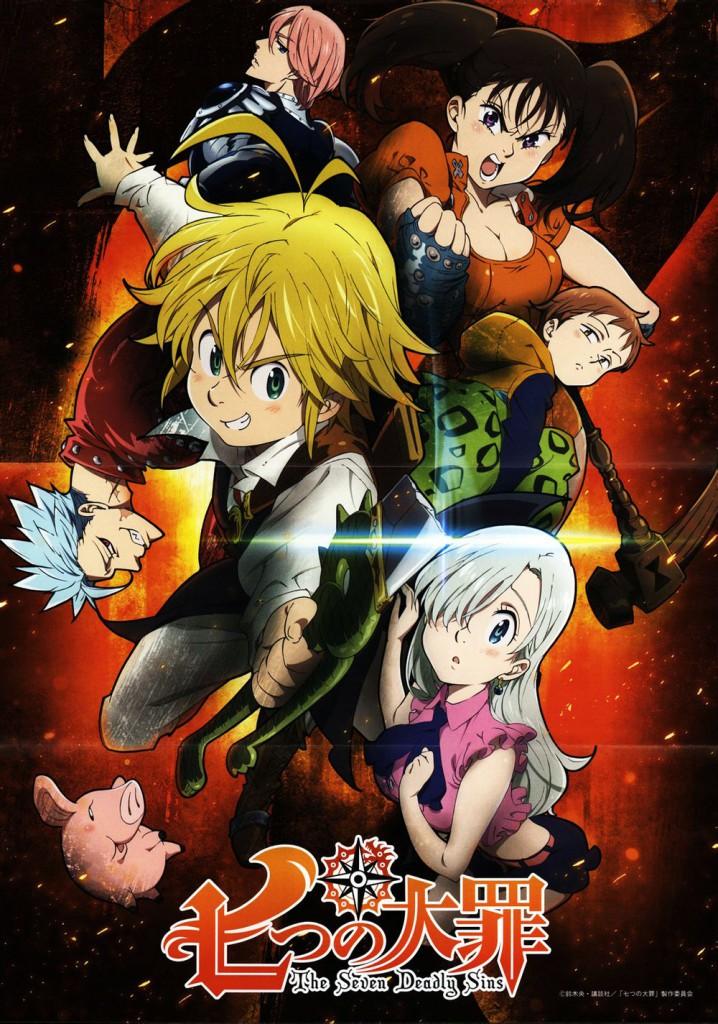 The Seven Deadly Sins Nanatsu no Taizai anime key visual