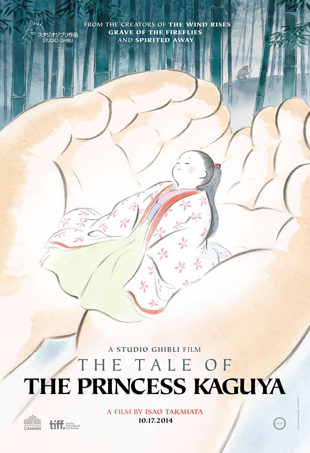 The-Tale-of-Princess-Kaguya_Haruhichan.com-Movie-Poster