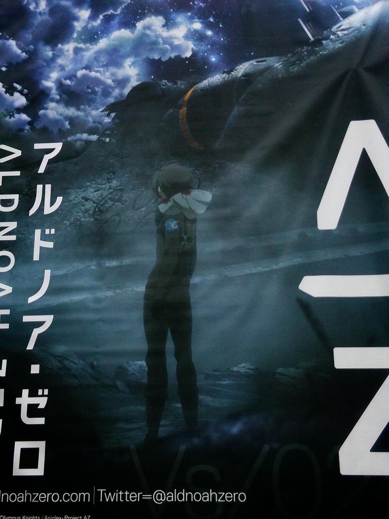 Third-Aldnoah.Zero-Season-2-Visual-Spotted-haruhichan.com-aldnoah.zero-second-season-anime-3