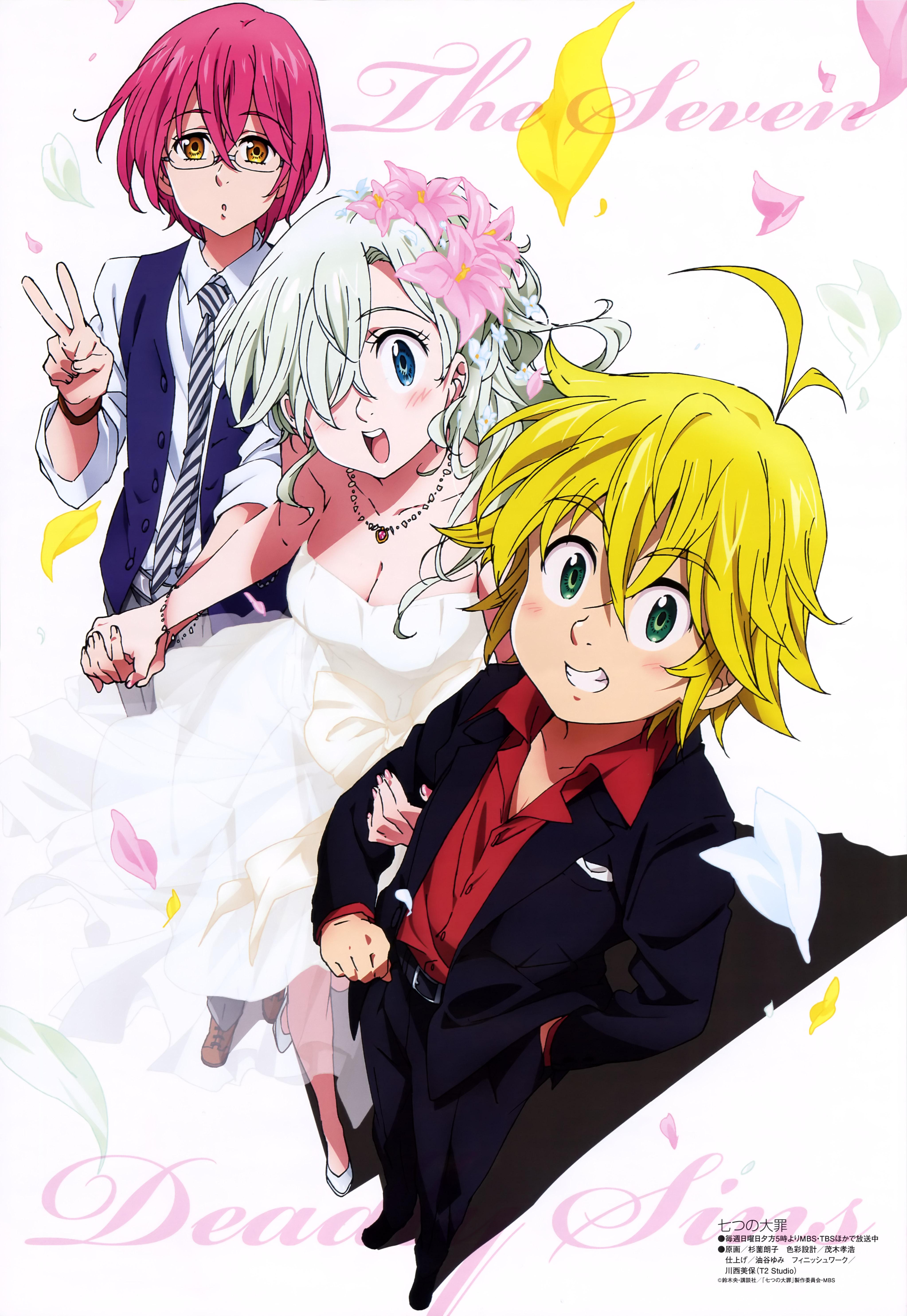 This Nanatsu no Taizai Poster Visual Has a Valentine Theme haruhichan.com The Seven Deadly Sins