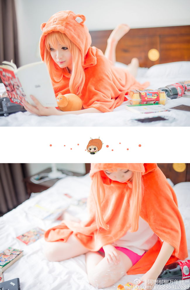 This Umaru Cosplayer Will Make You Never Want to Leave Your Room