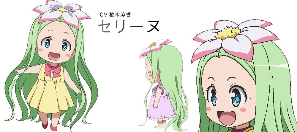 To-LOVE-Ru-Darkness-2nd-Character-Design-Celine