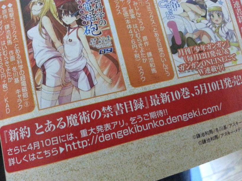 Toaru-Majutsu-no-Index-Announcement-on-April-10th-Image