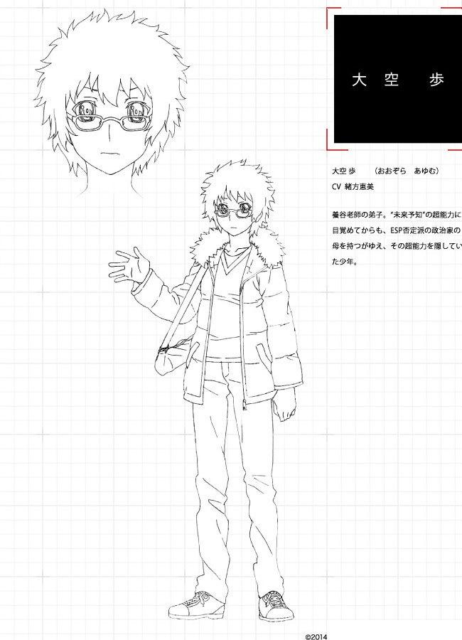 Tokyo-ESP-anime-Character-Design-Ayumu-Oozora