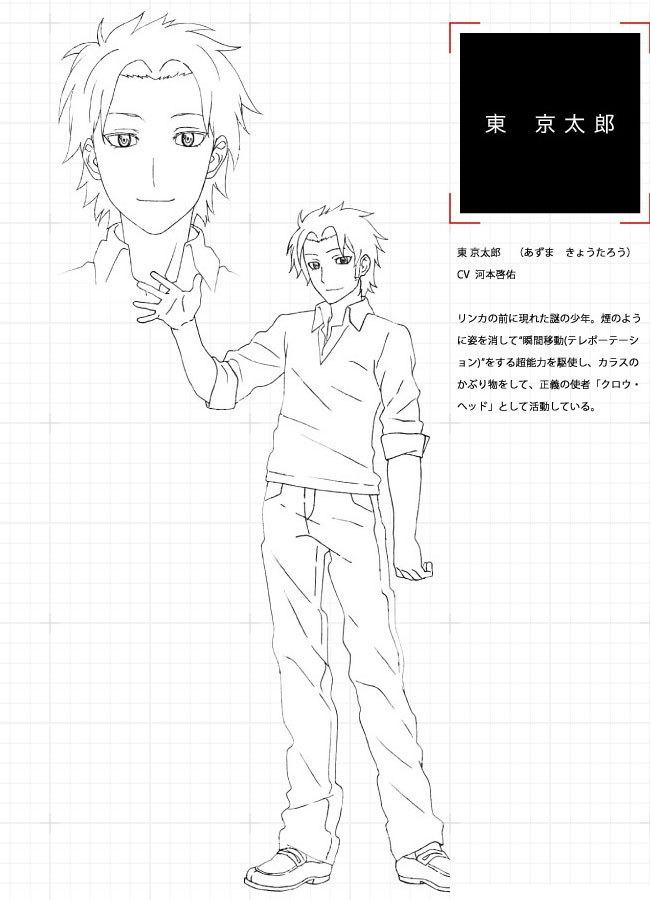 Tokyo-ESP-anime-Character-Designs-Kyoutarou-Azuma