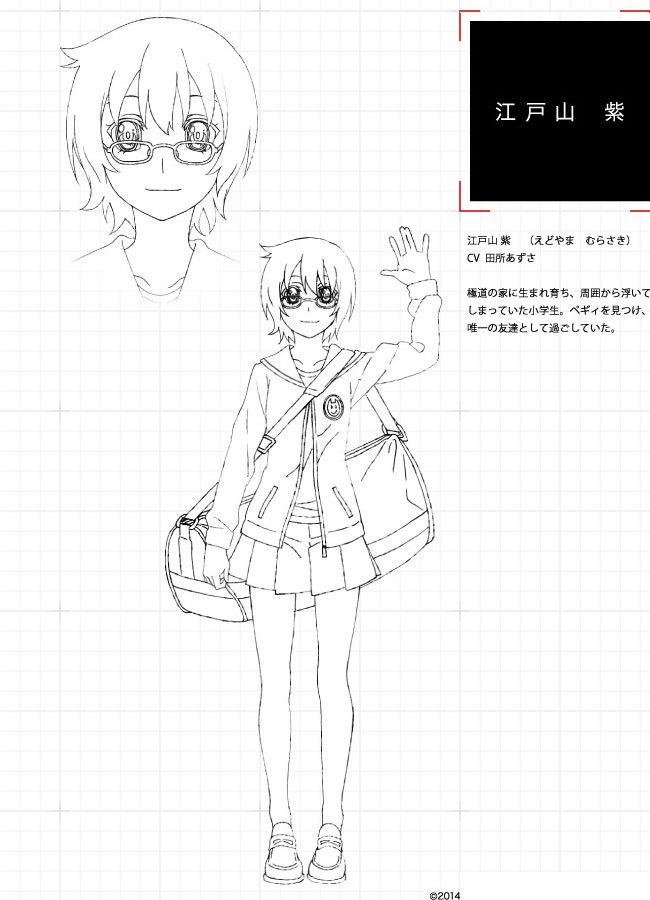 Tokyo-ESP-anime-Character-Designs-Murasaki-Edoyama