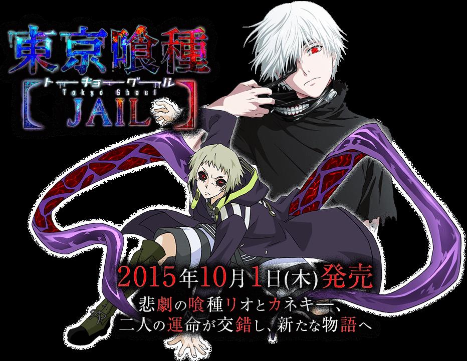 Tokyo Ghoul Jail Game to Hit PS Vita in Japan on October 1
