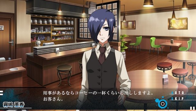 Tokyo Ghoul Jail gameplay screenshot 4