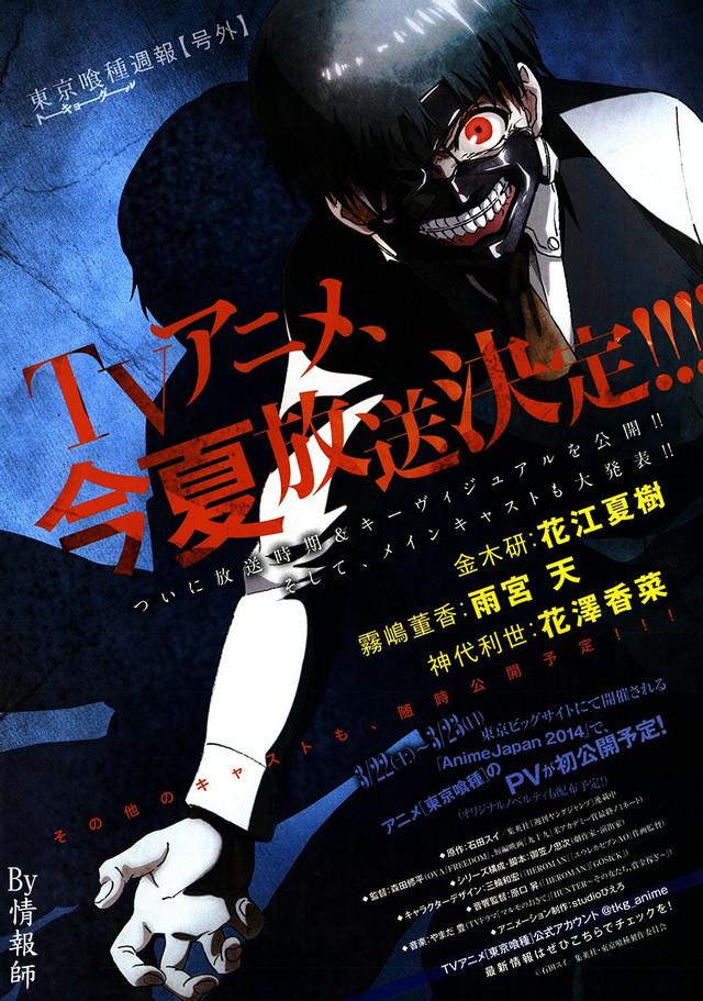 Tokyo Ghoul Tokyo Kushu anime