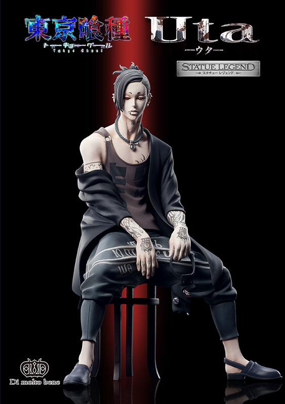 Tokyo Ghoul Uta Statue Legend anime Figure 005