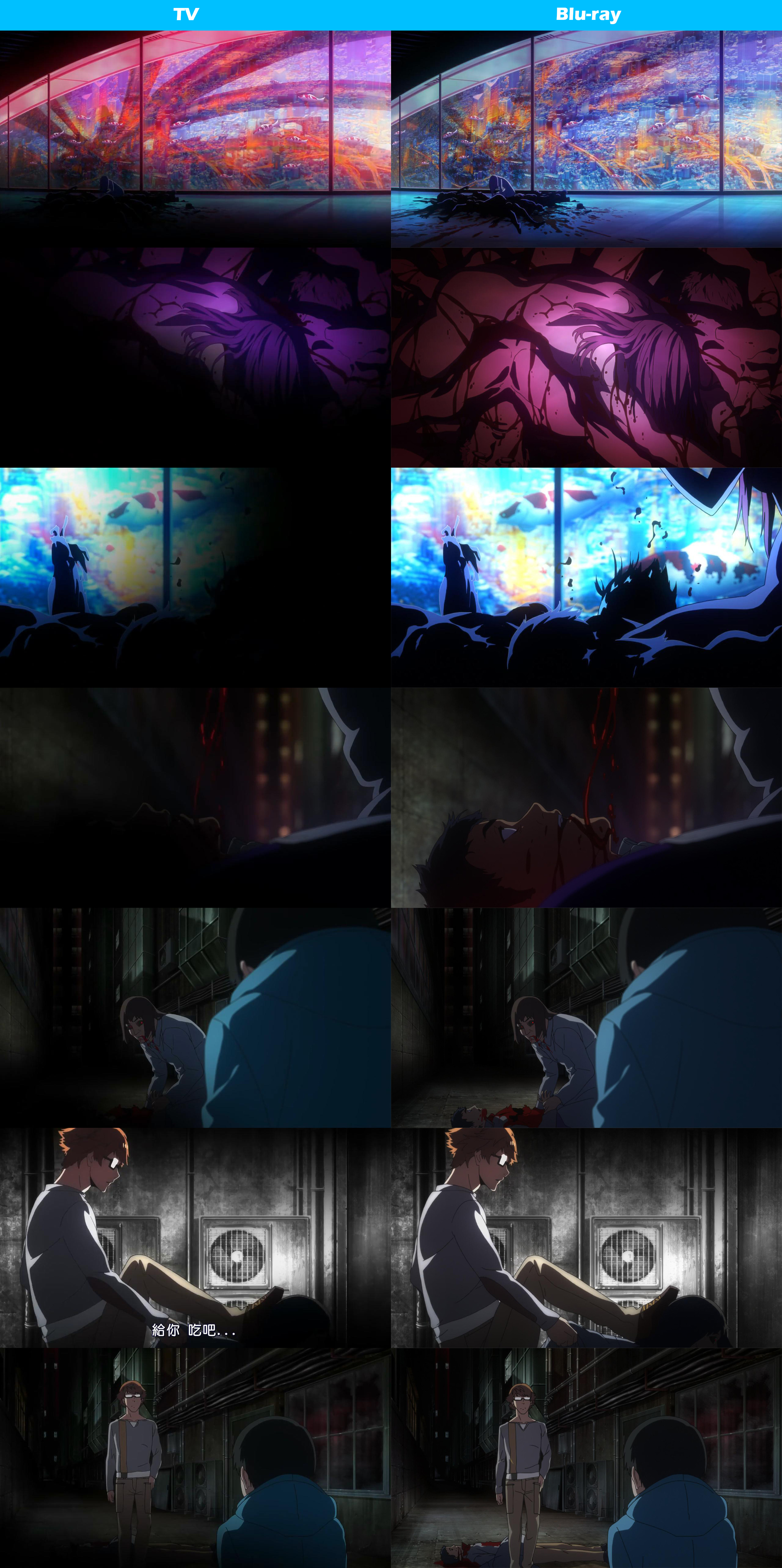 Tokyo-Ghoul_haruhichan.com---TV-and-Blu-ray-Comparison-Image-1