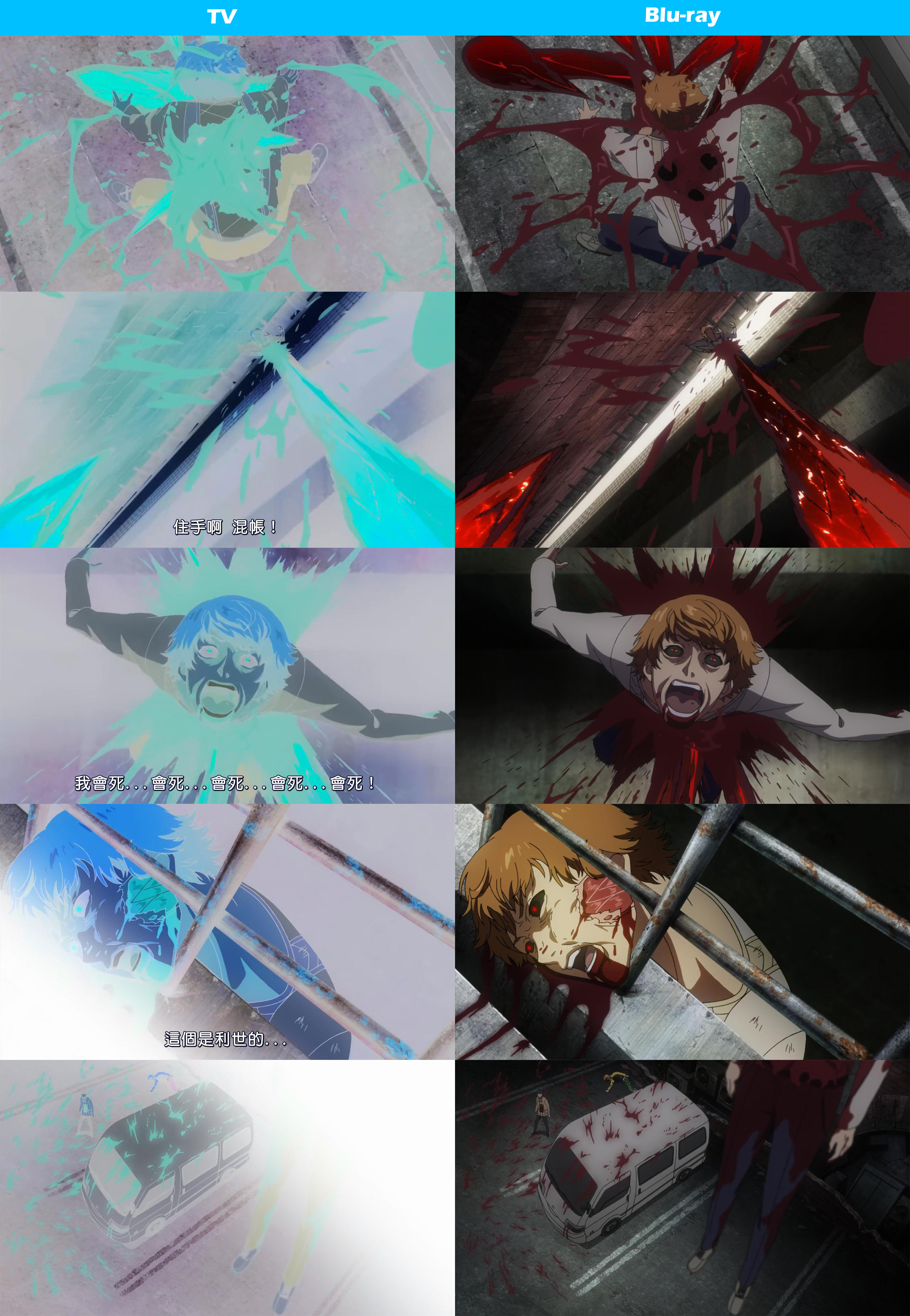 Tokyo-Ghoul_haruhichan.com---TV-and-Blu-ray-Comparison-Image-4