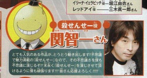 Tomokazu Seki Assassination-Classroom-Cast-Korosensei