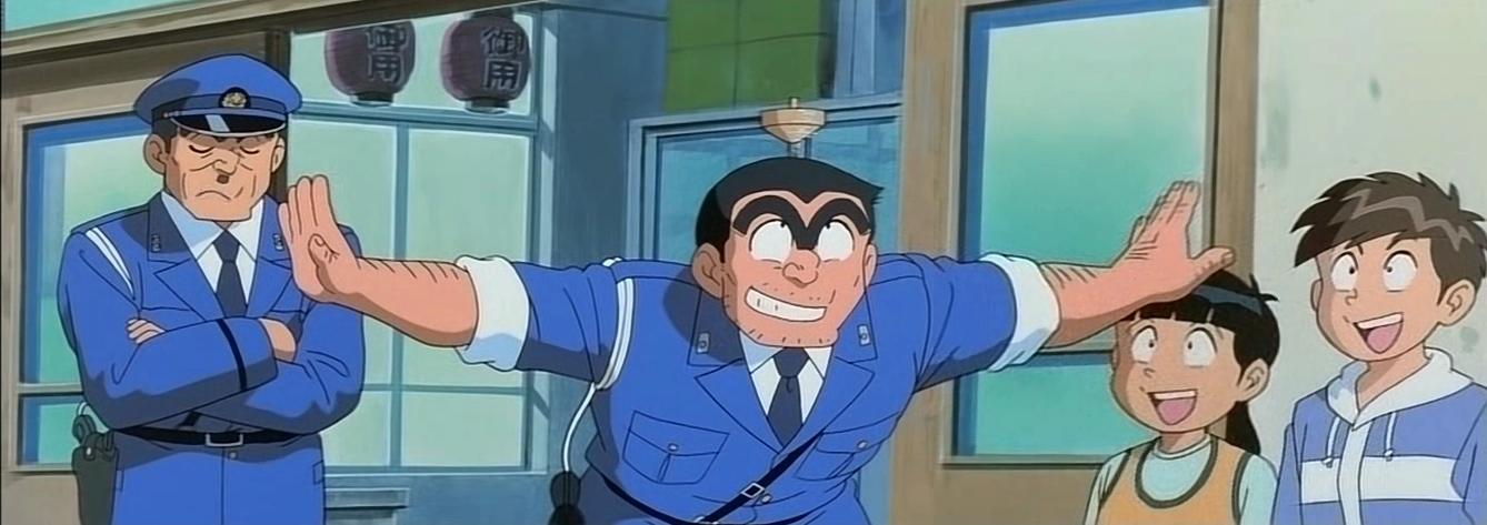 Top 10 Anime Characters You Wouldn't like to Have as Your Father Kankichi Ryotsu Kochikame