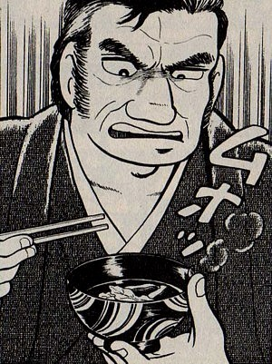 Top 10 Anime Characters You Wouldn't like to Have as Your Father  Yuzan Kaibara Oishinbo
