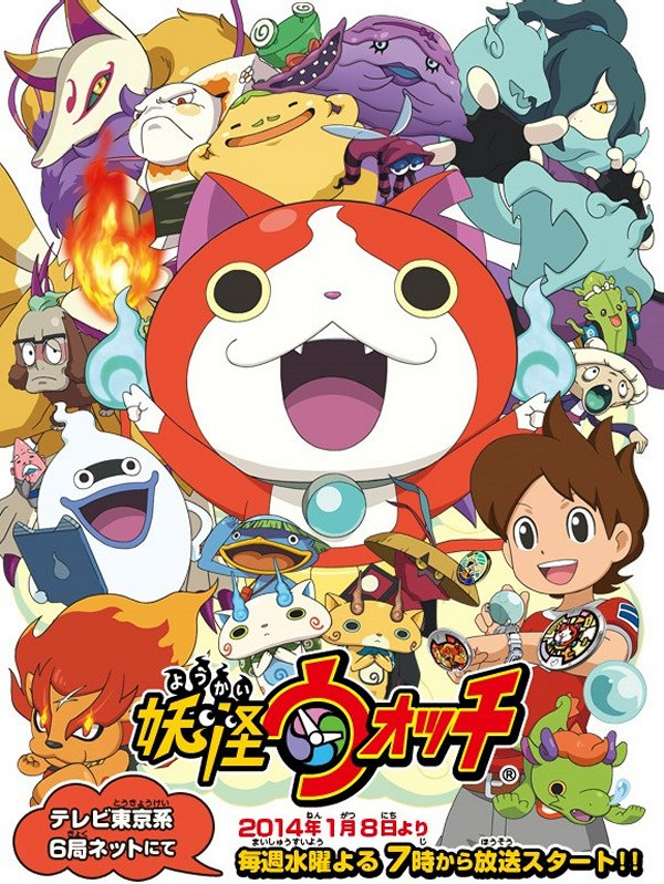 Top 10 Anime Series Streamed from NewType's May 2015 Issue Youkai Watch
