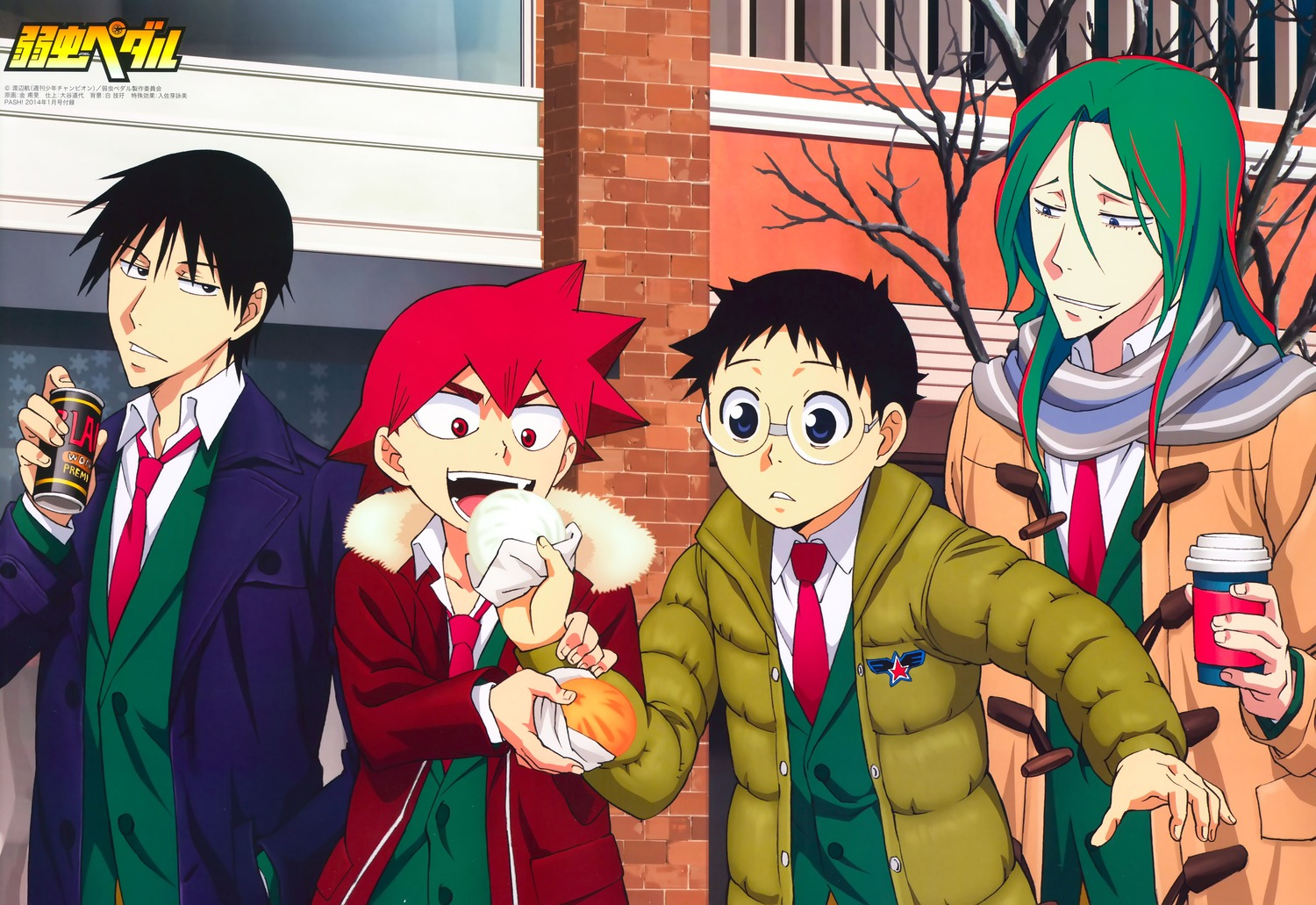 Top 10 Anime Series Streamed from NewType's May 2015 Issue Yowamushi Pedal