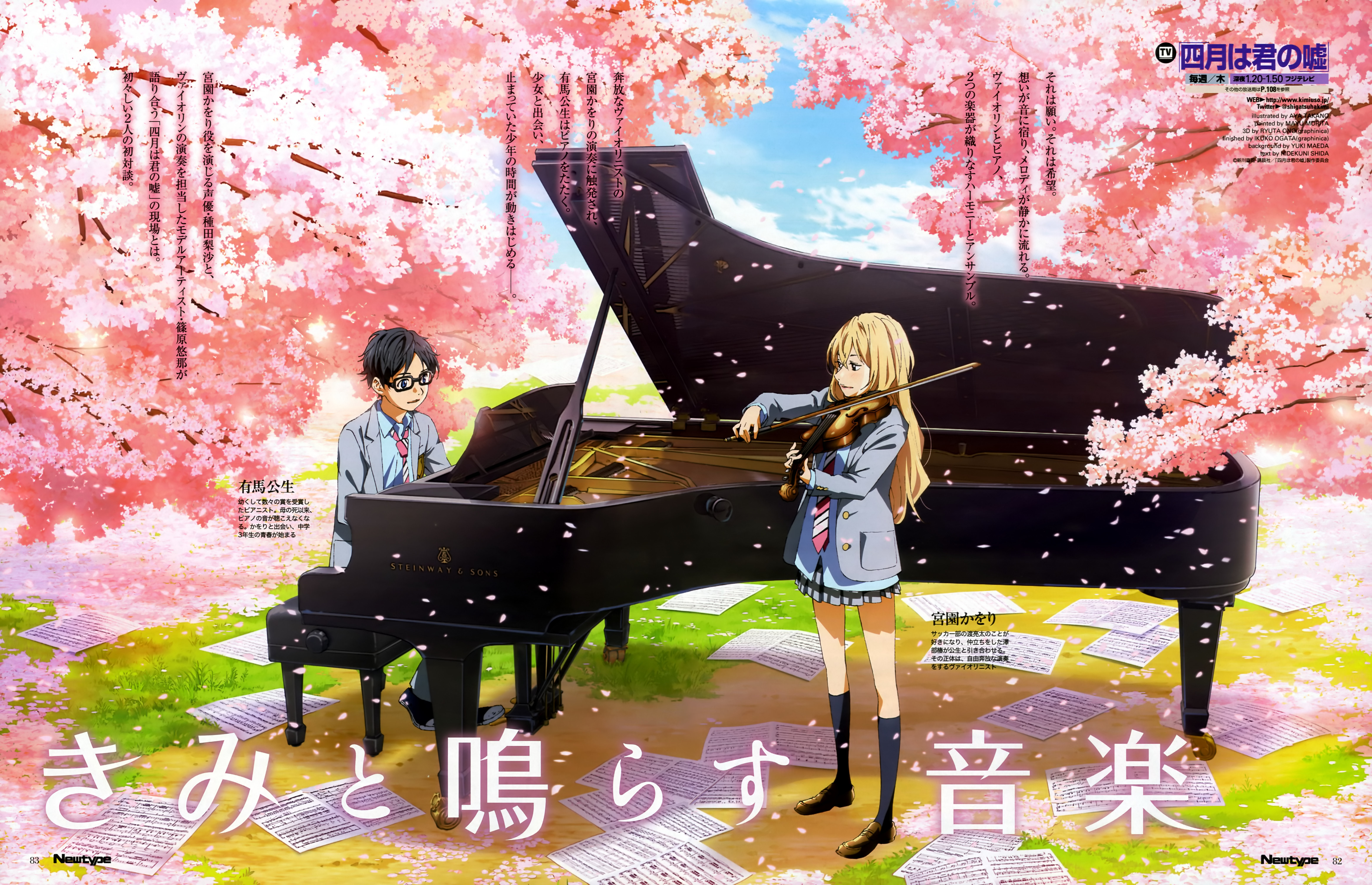 Top 10 Anime Series from NewType's May 2015 Issue Shigatsu wa Kimi no Uso