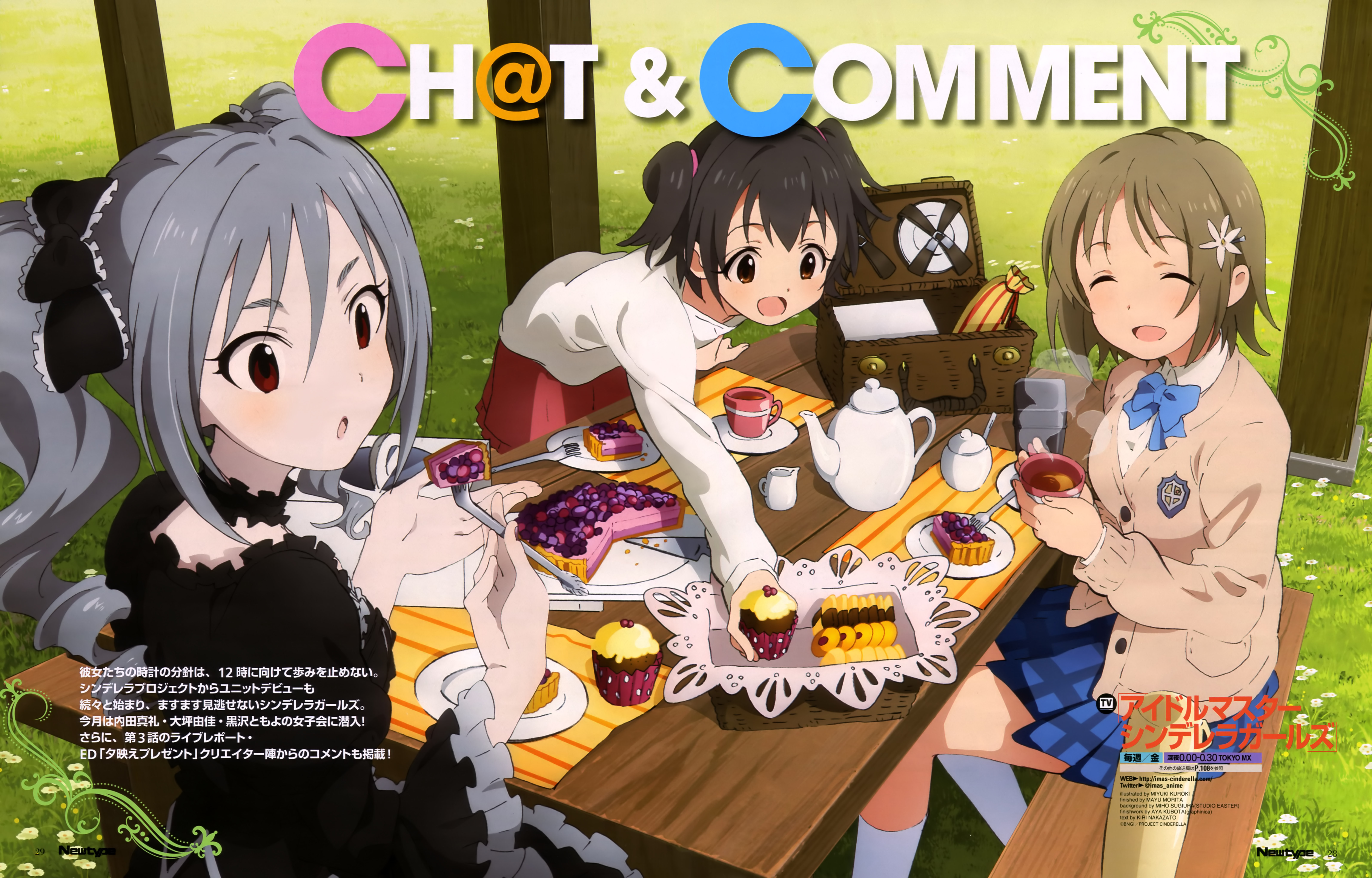 Top 10 Anime Series from NewType's May 2015 Issue The iDOLM@STER Cinderella Girls